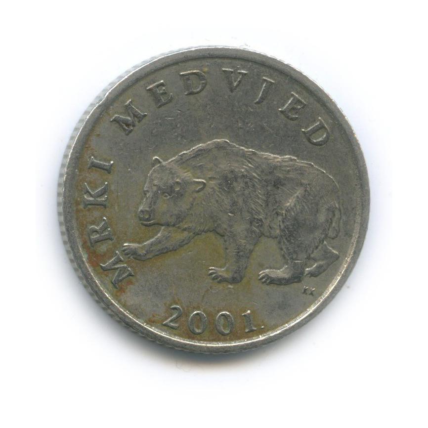 5 кун 2001 года (Хорватия)