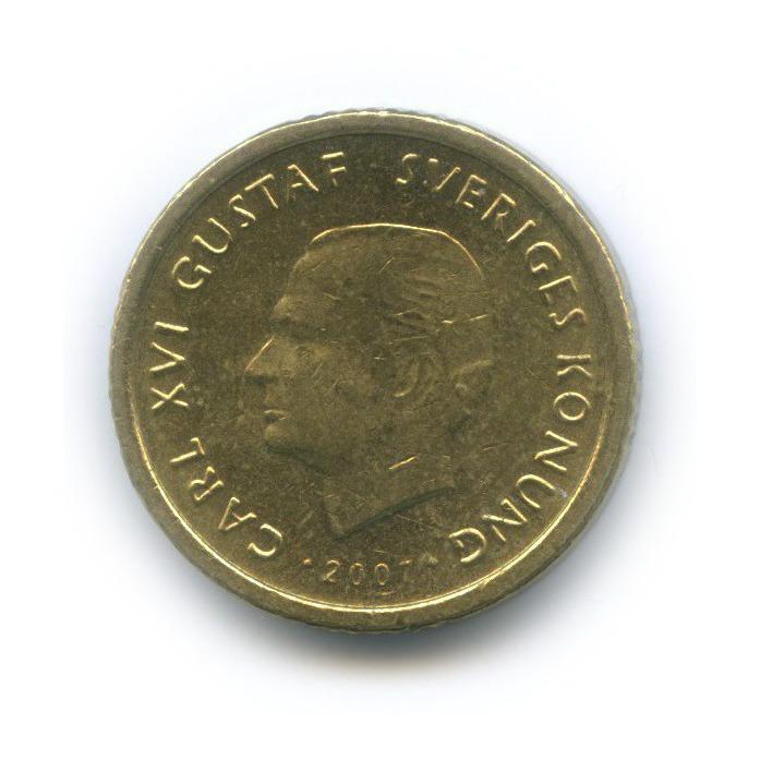10 крон 2007 года (Швеция)