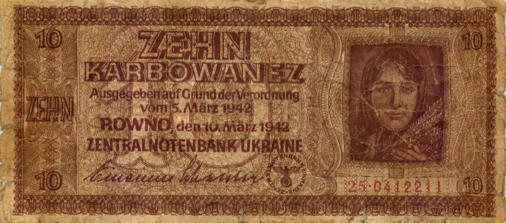 10 карбованцев (Немецкая оккупация Украины) 1942 года (Германия (Третий рейх))