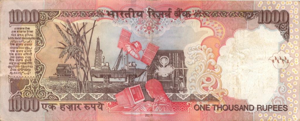 1000 рупий 2011 года (Индия)