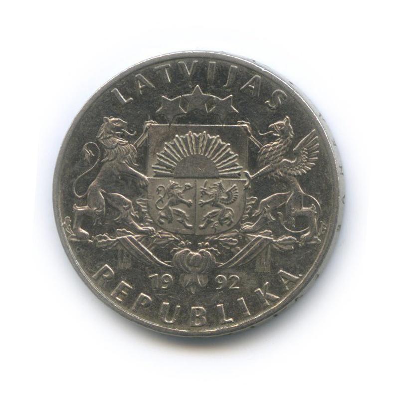 2 лата 1992 года (Латвия)