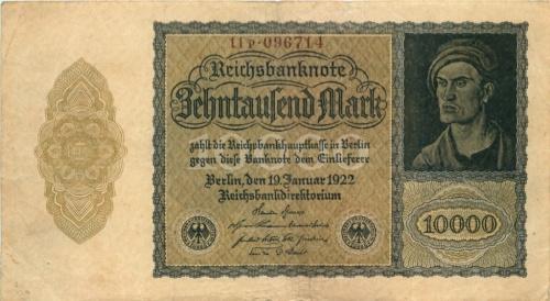10000 марок, Берлин 1922 года (Германия)