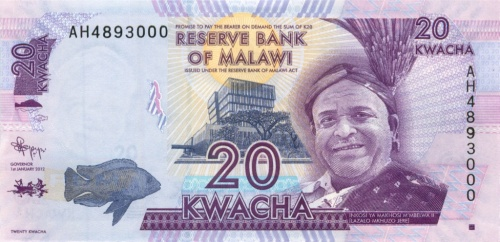 20 квача (Малави) 2012 года