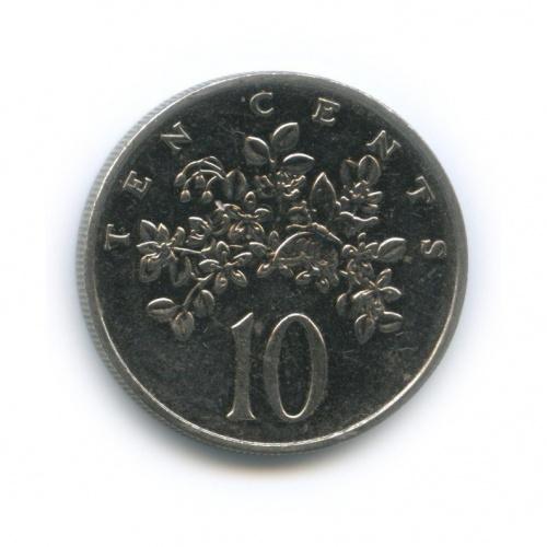 10 центов 1990 года (Ямайка)