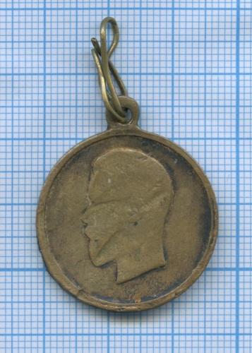 Медаль «За труды поотличному выполнению всеобщей мобилизации 1914 г.» (Российская Империя)