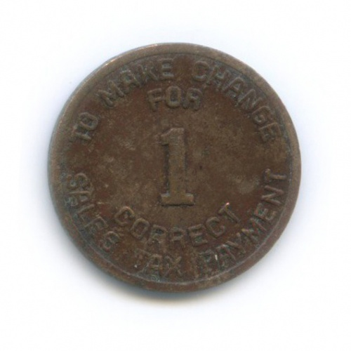 Жетон «1 Mill Sales Tax Payment, Arizona» 1937-1940 (США)