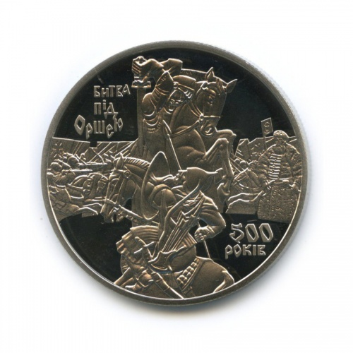 5 гривен - 500 лет Битве под Оршей 2014 года (Украина)