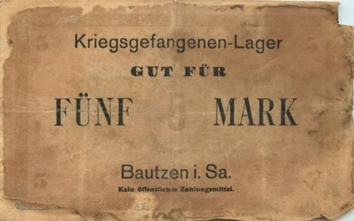 5 марок (лагерь военнопленных, редкая) (Германия)