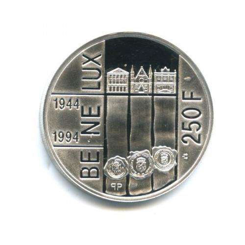 250 франков - 50 лет Международной организации «Бенилюкс» 1994 года (Бельгия)
