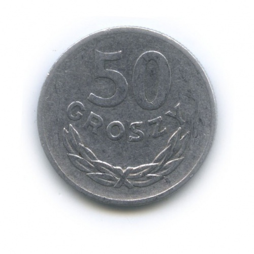 50 грошей 1970 года (Польша)