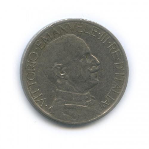 2 лиры 1924 года (Италия)