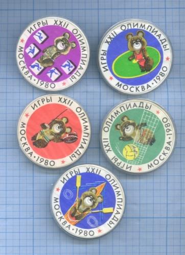 Набор значков «Игры XXII Олимпиады - Москва-1980» (СССР)