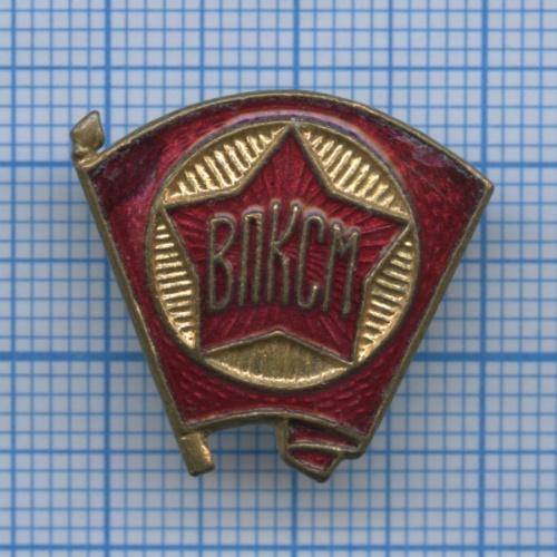 Знак «ВЛКСМ» (тяжелый) (СССР)