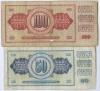 Набор банкнот 1978, 1981 (Югославия)