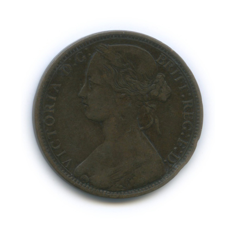 1 пенни 1862 года (Великобритания)