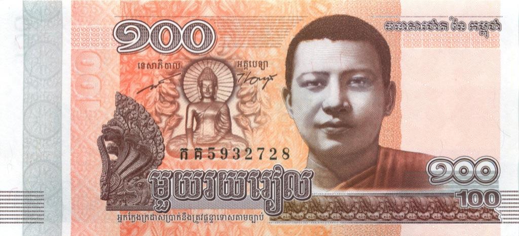 100 риелей 2014 года (Камбоджа)
