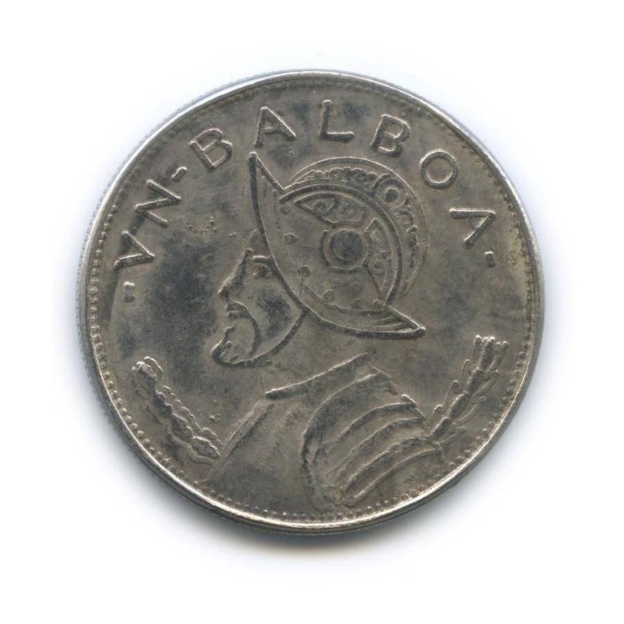 Жетон «1 бальбоа 1934, Панама»