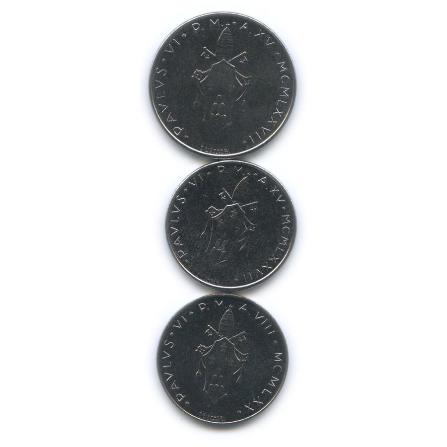 Набор монет 50 лир, 100 лир 1970, 1977 (Ватикан)