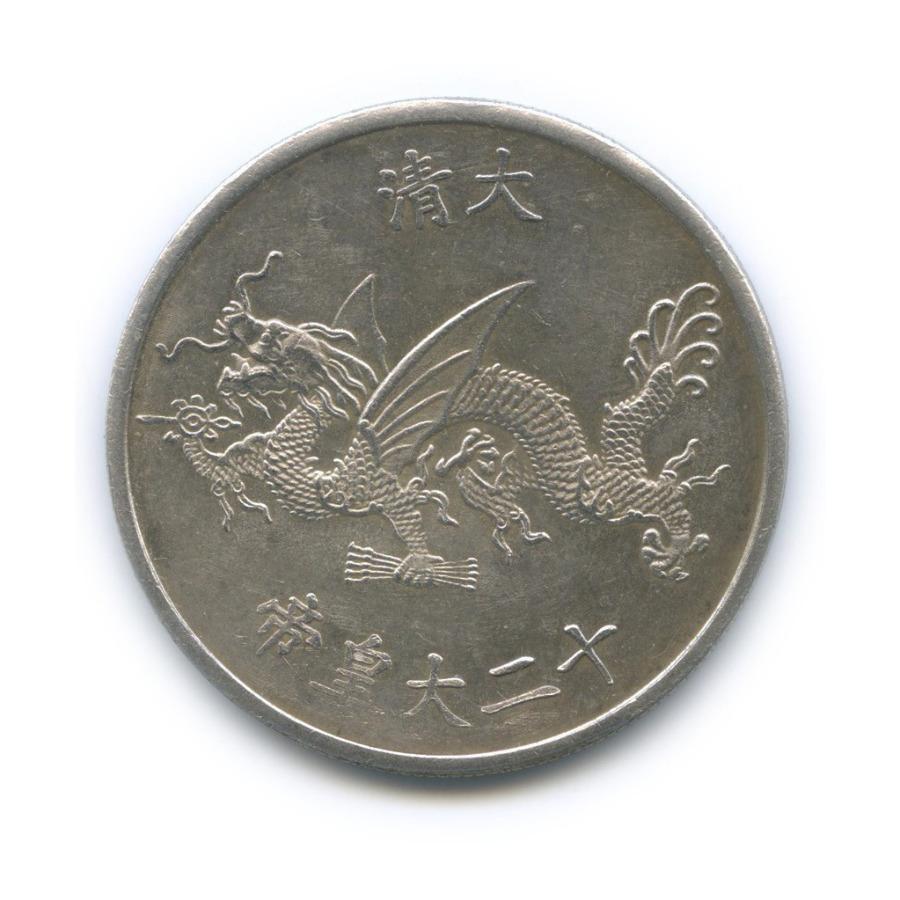 Жетон «Абага-хан (Тай-цзун) 1627-1643» (38 мм) (Китай)