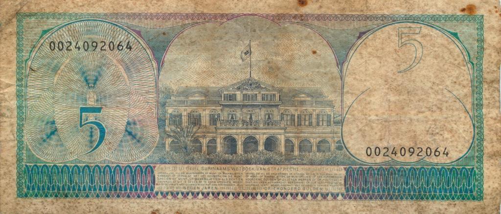 5 гульденов (Суринам) 1982 года