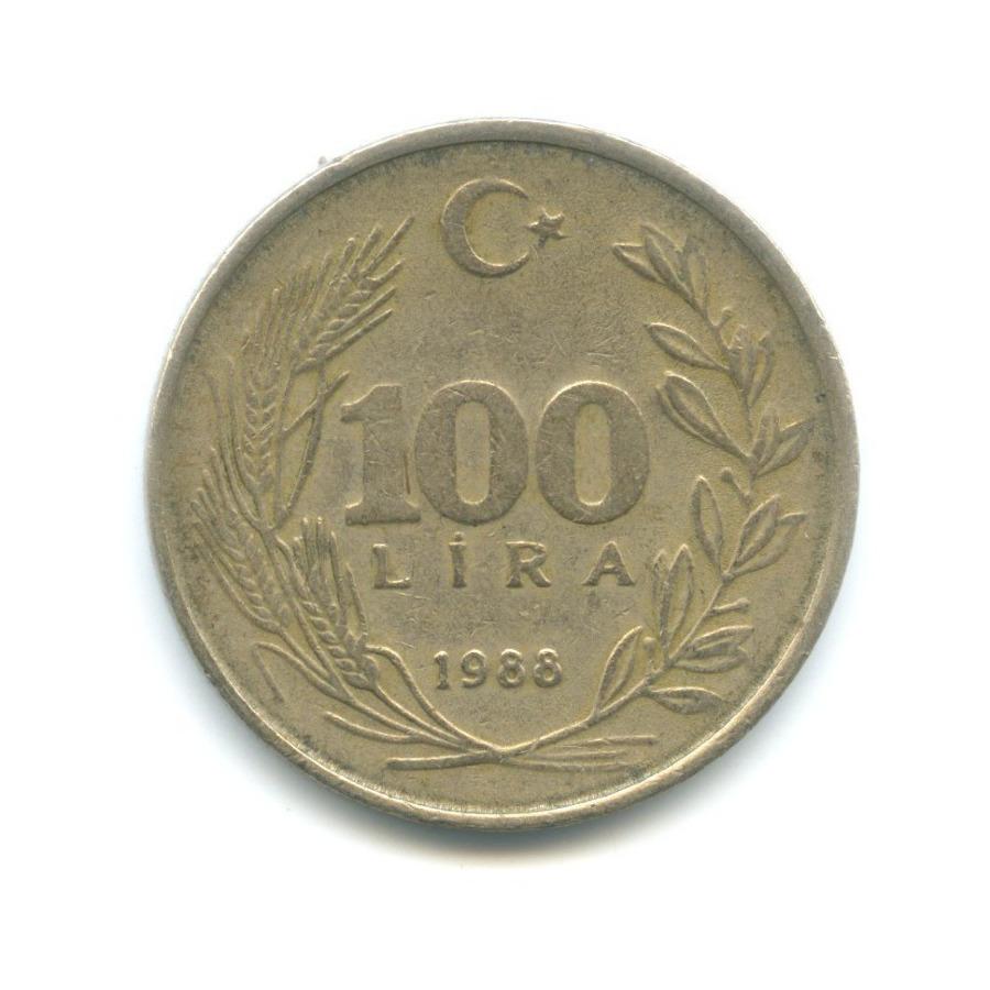 100 лир 1988 года o (Турция)
