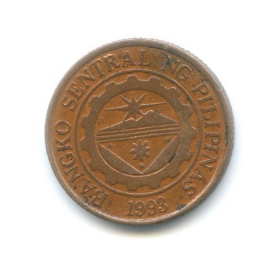 10 сентимо 1997 года (Филиппины)