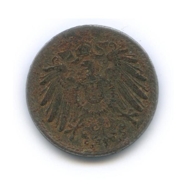 5 пфеннигов 1922 года J (Германия)