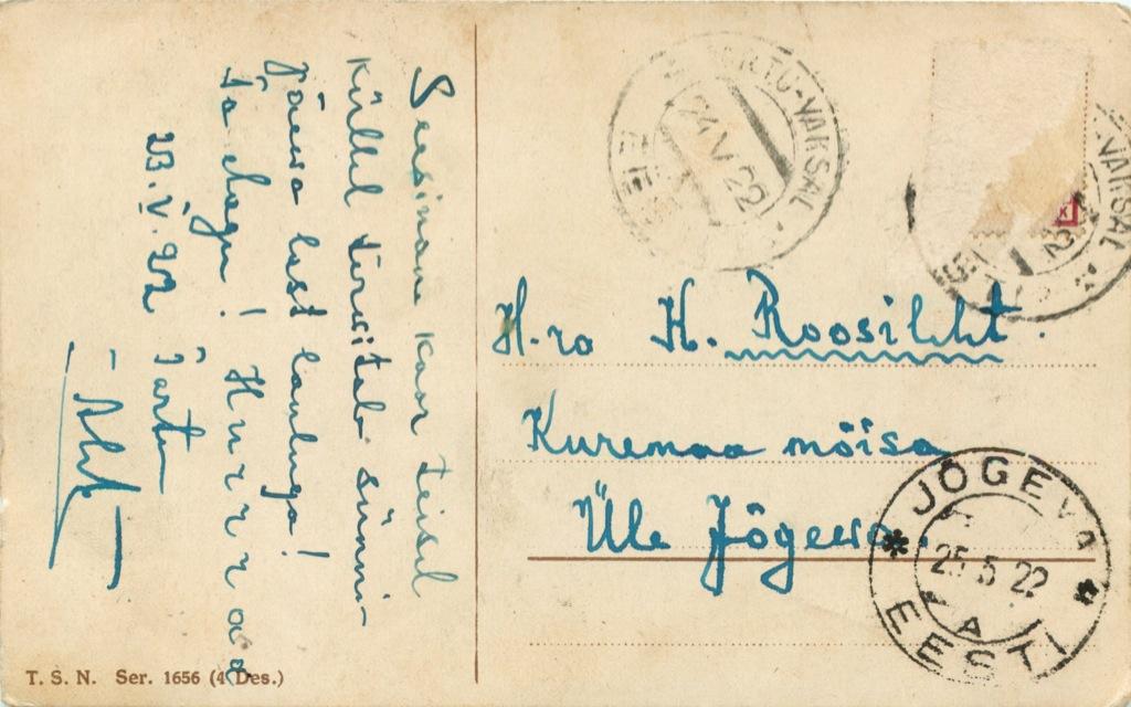 Карточка почтовая (Эстония)