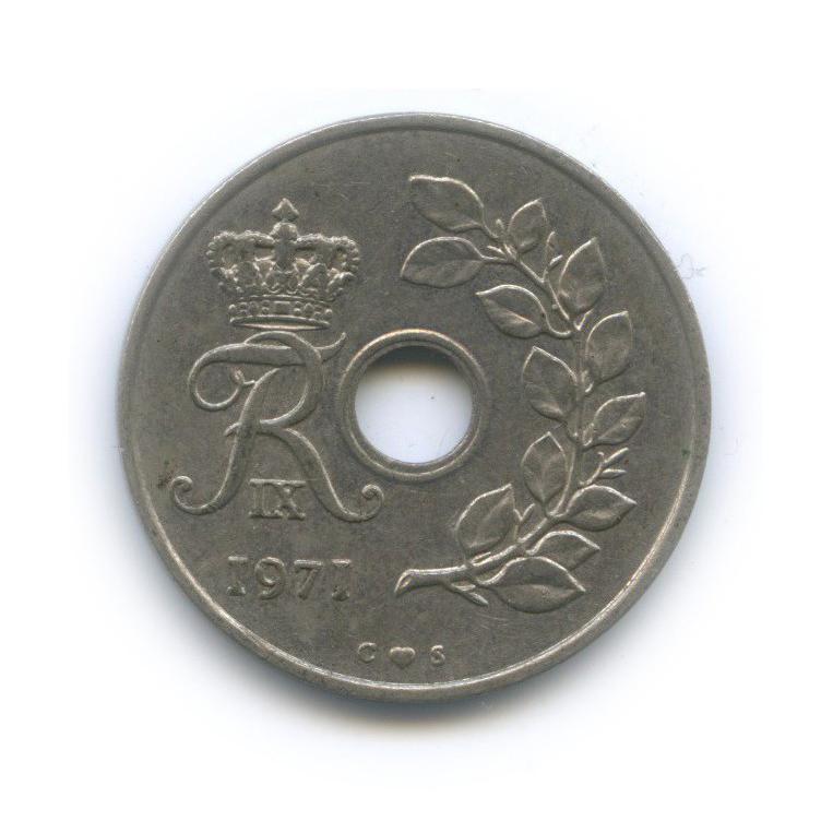 25 эре 1971 года (Дания)