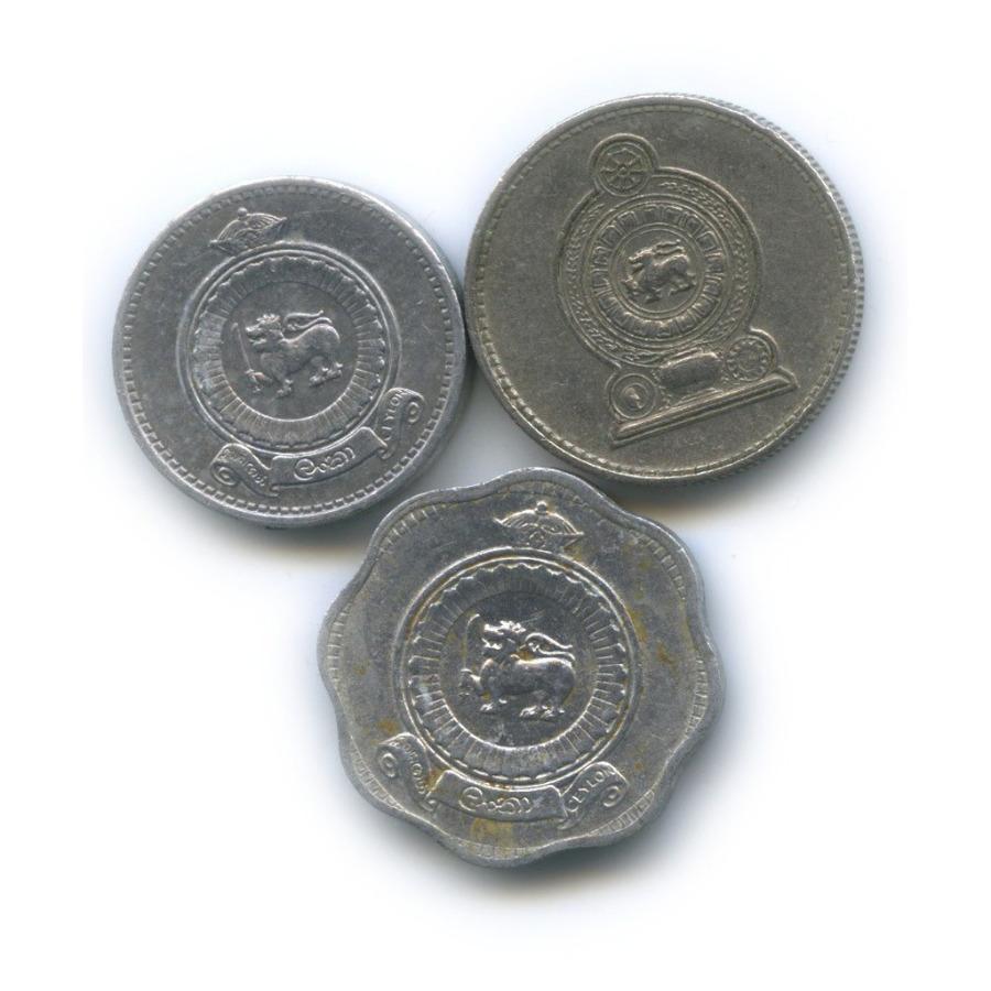 Набор монет (Цейлон, Шри-Ланка)