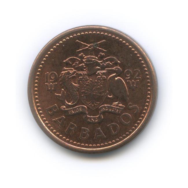 1 цент 1992 года (Барбадос)
