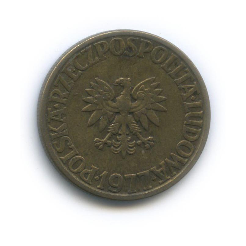 5 злотых 1977 года (Польша)