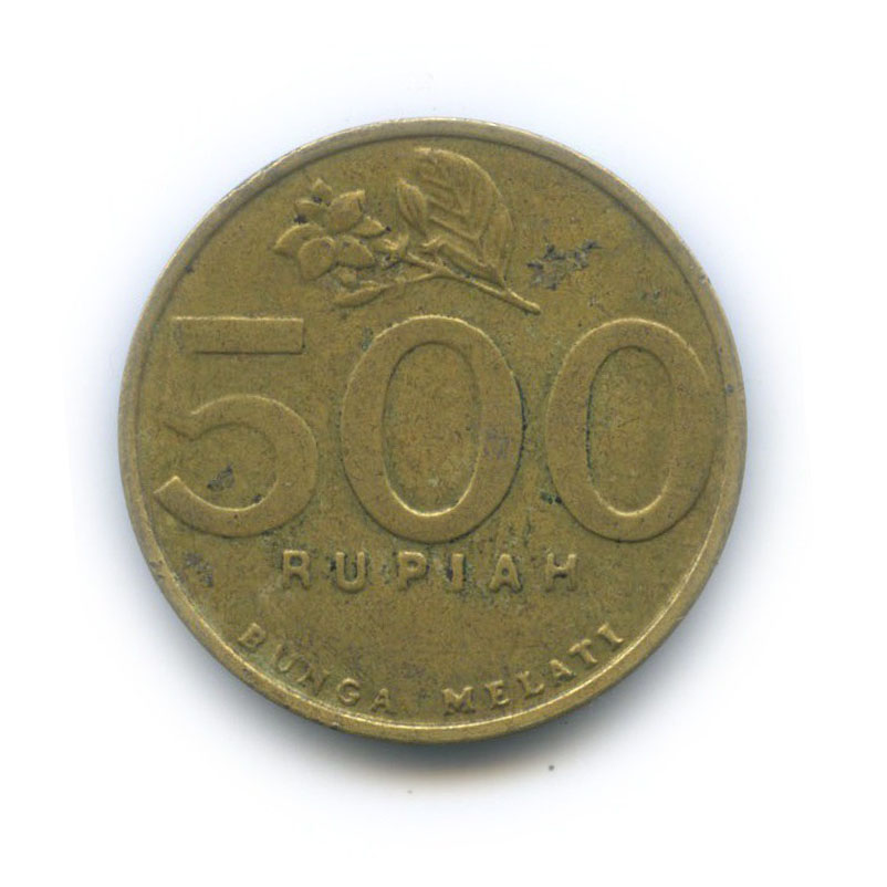 500 рупий 2000 года (Индонезия)