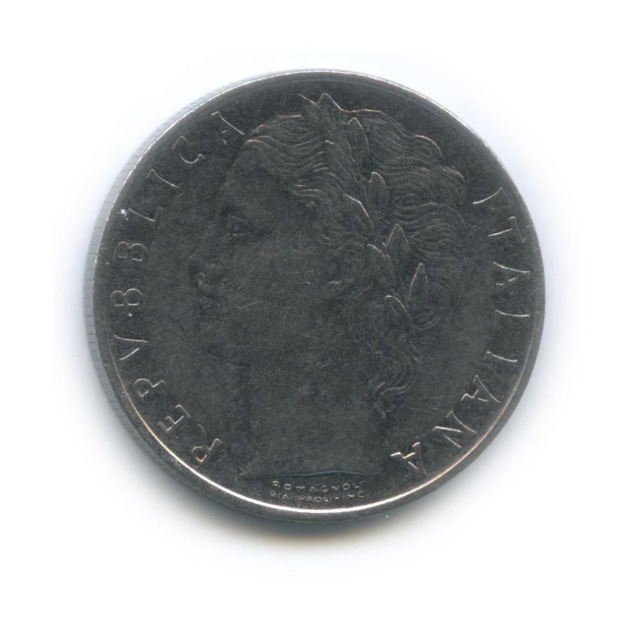 100 лир 1974 года (Италия)