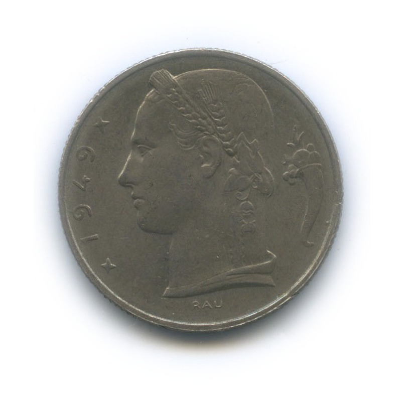 5 франков 1949 года Q (Бельгия)