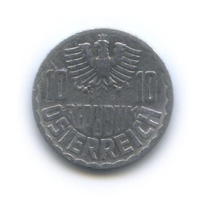 10 грошей 1968 года (Австрия)