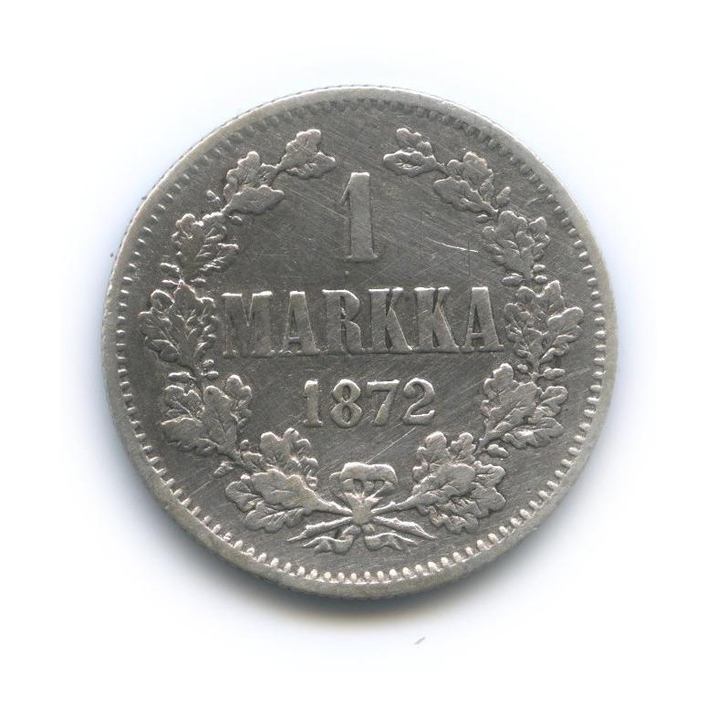 1 марка 1872 года S (Российская Империя)