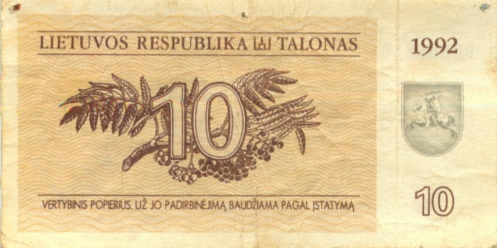 10 талонов 1992 года (Литва)