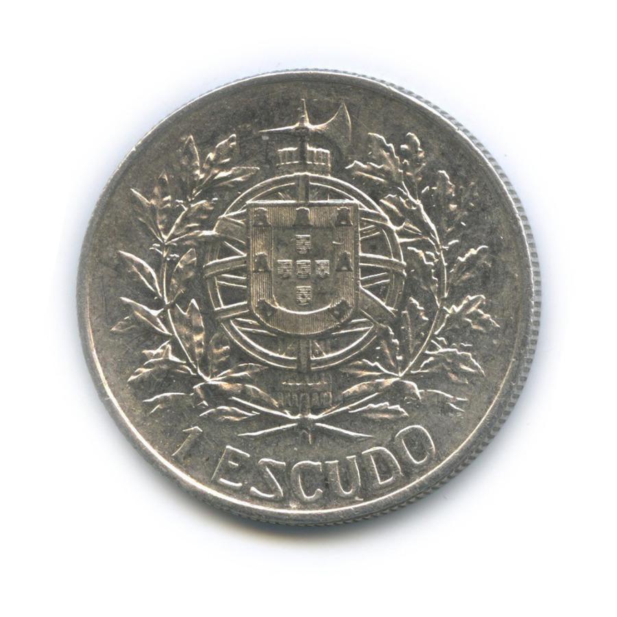 1 эскудо - Основание республики 1910 года (Португалия)