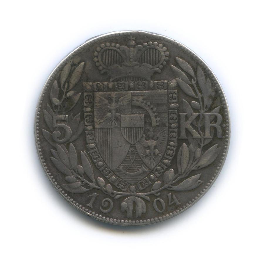 5 крон - Иоганн II, Лихтенштейн 1904 года