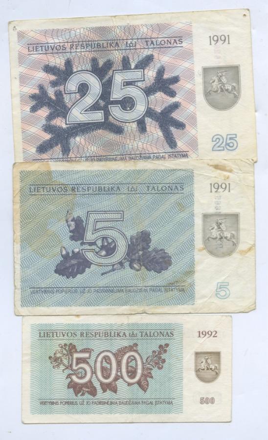Набор банкнот 1991, 1992 (Литва)