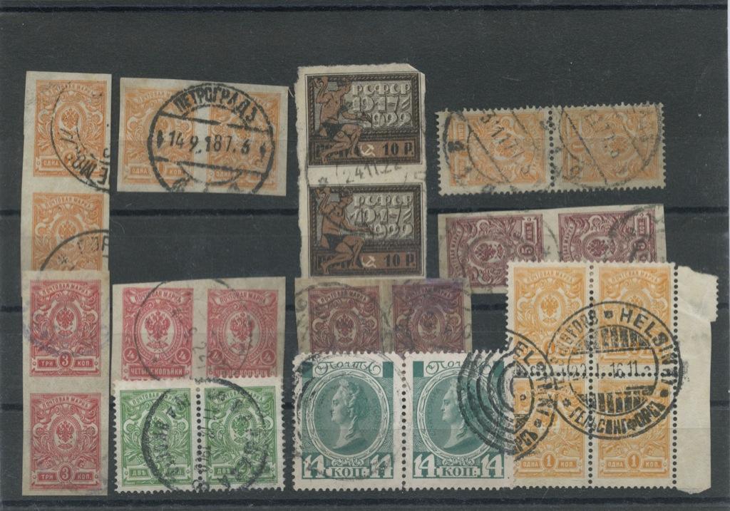 Набор почтовых марок (СССР, Российская Империя)