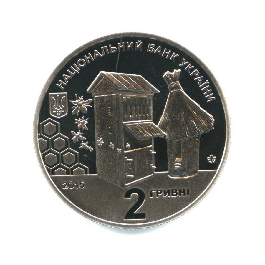2 гривны - 240-летие содня рождения Петра Ивановича Прокоповича 2015 года (Украина)