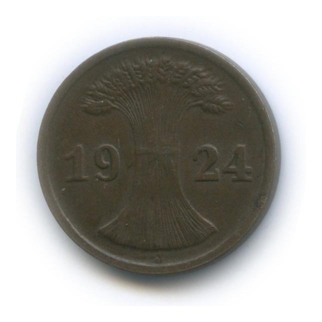 2 рейхспфеннига 1924 года J (Германия)