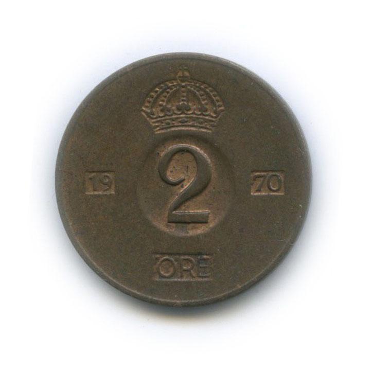 2 эре 1970 года (Швеция)