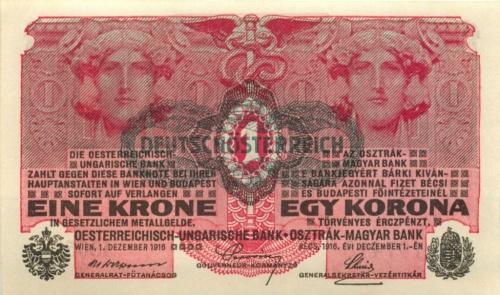 1 крона (Австро-Венгрия) 1916 года
