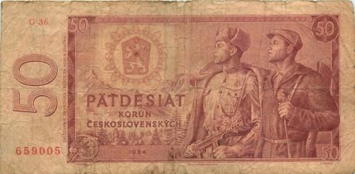 50 крон 1964 года (Чехословакия)