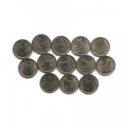 Набор монет 1 копейка 1997-2009 (Россия)