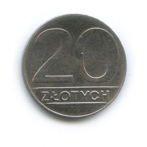 20 злотых 1990 года (Польша)
