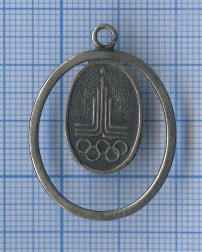 Кулон-подвеска «Олимпийские игры, Москва-1980» (СССР)